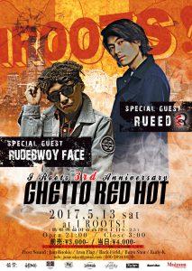 RUDEBWOYFACE-RUEED-0513