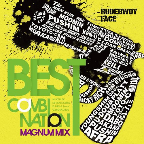 BEST COMBINATION -MAGNUM MIX-